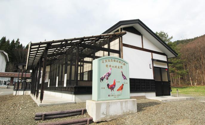 秋田三鶏記念館外観