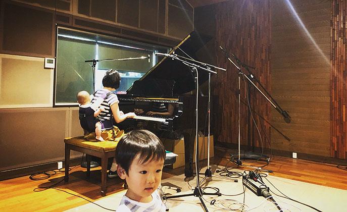 子連れレコーディング