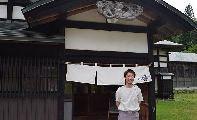〈羽後町〉自然の中で貸切ステイ!カフェ&民宿「阿専」で夏の思い出を!