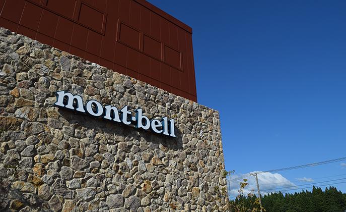 〈美郷町〉待望のmont-bellが秋田初上陸!アウトドアで秋田を楽しもう!!