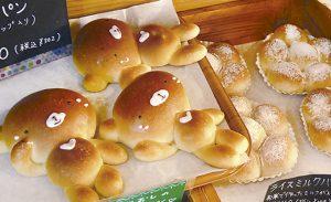 <秋田市>「マルタベーカリー」で味わう、地元の素材を生かしたできたてパン