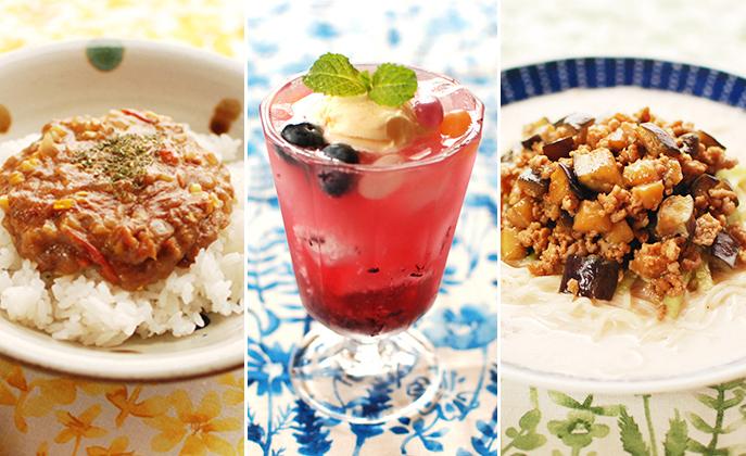 【Minako'sキッチン】夏休みの献立に困ったら!夏野菜と果物で簡単レシピ!
